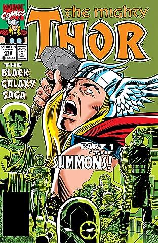 Thor (1966-1996) #419