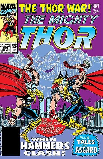 Thor (1966-1996) #439