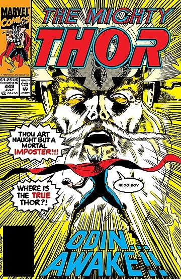Thor (1966-1996) #449