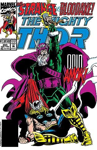 Thor (1966-1996) #455