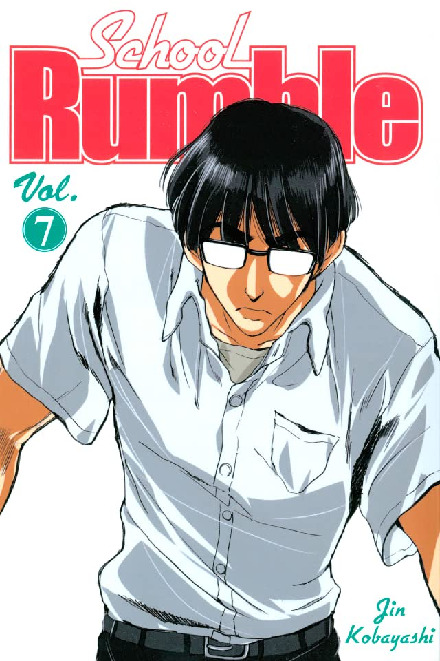 School Rumble Vol. 7
