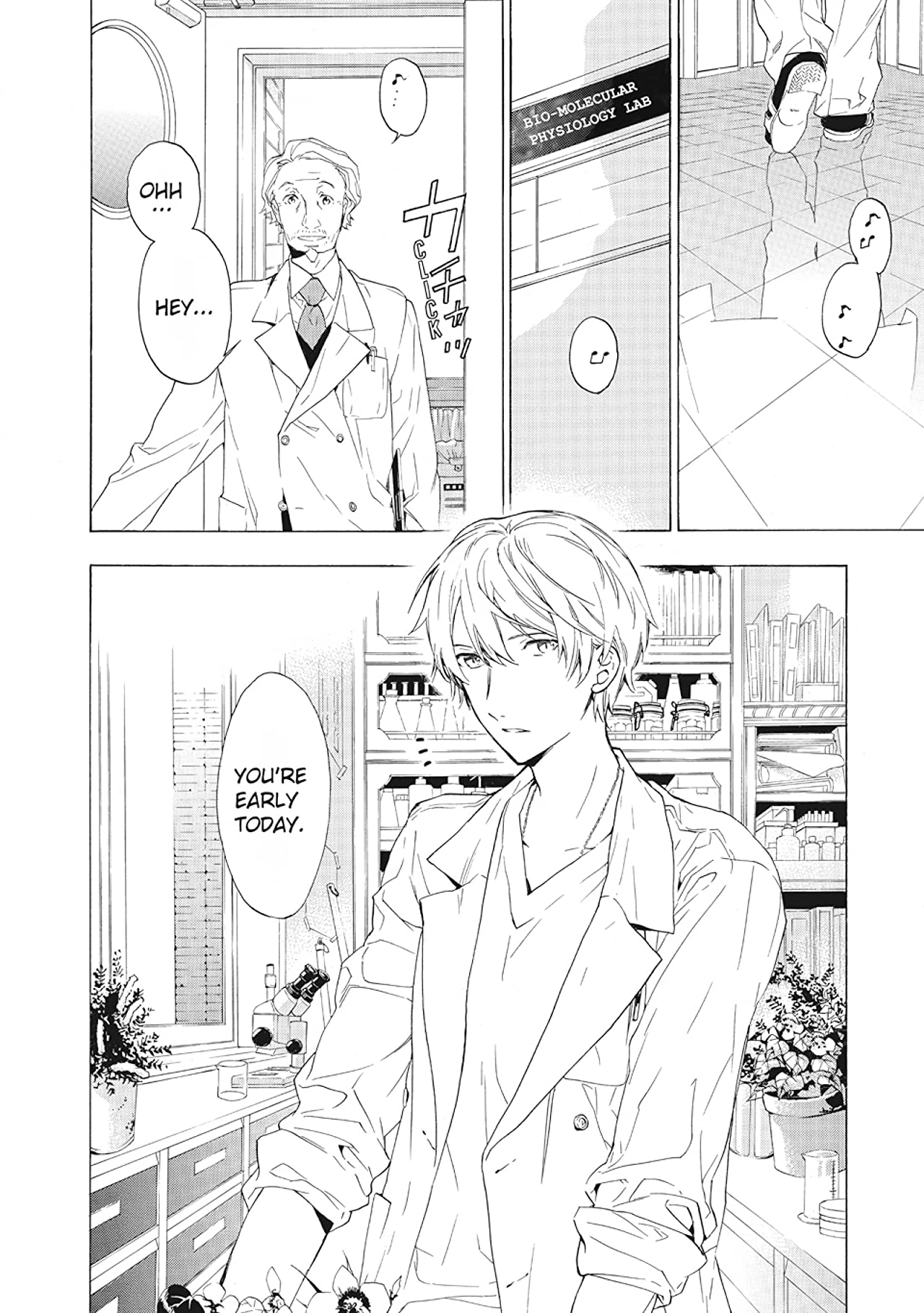 Only the Flower Knows Vol. 1: Preview