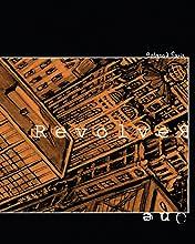 Revolver Quarterly #1