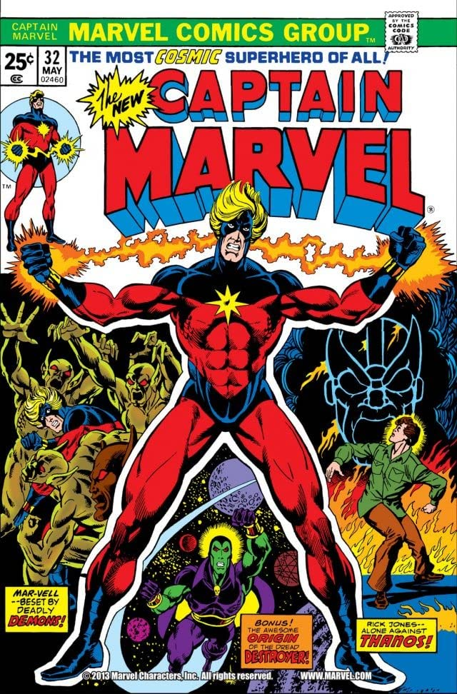 Captain Marvel (1968-1979) #32