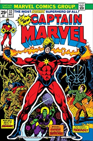 Captain Marvel (1968-1979) No.32
