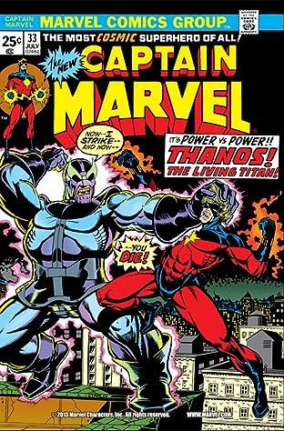 Captain Marvel (1968-1979) No.33