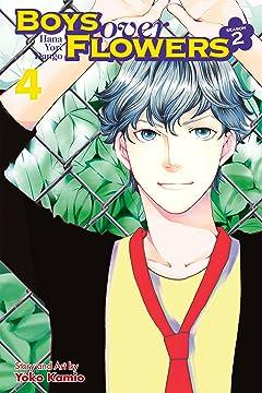 Boys Over Flowers Season 2 Vol. 4