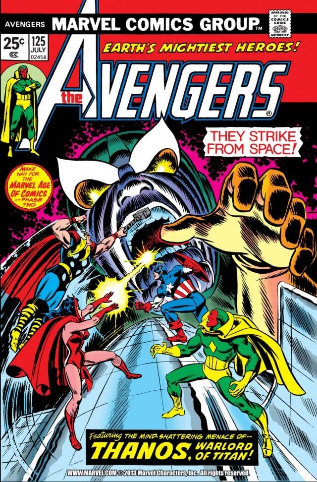 Avengers (1963-1996) #125