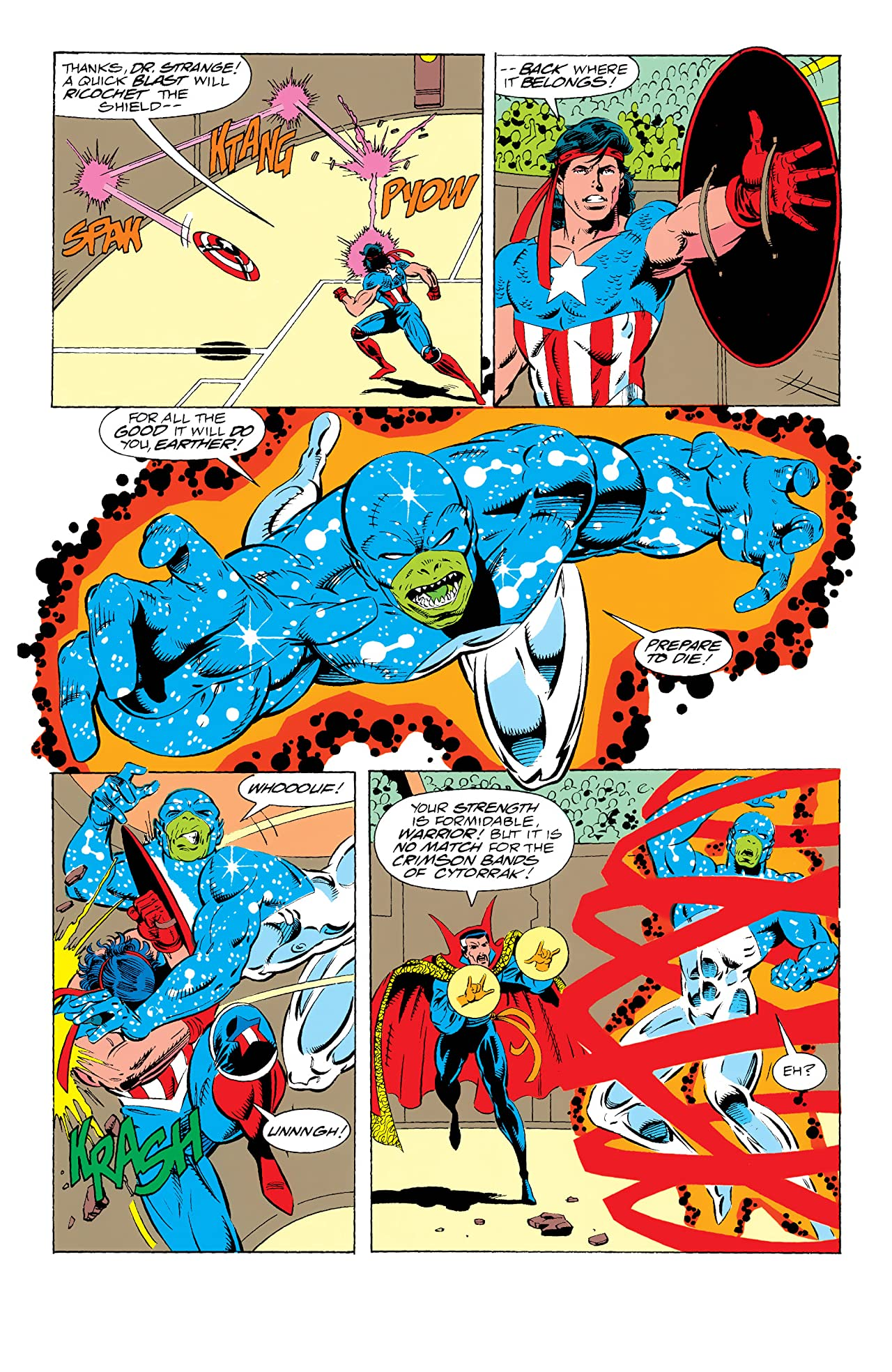 Guardians of the Galaxy (1990-1995) #33