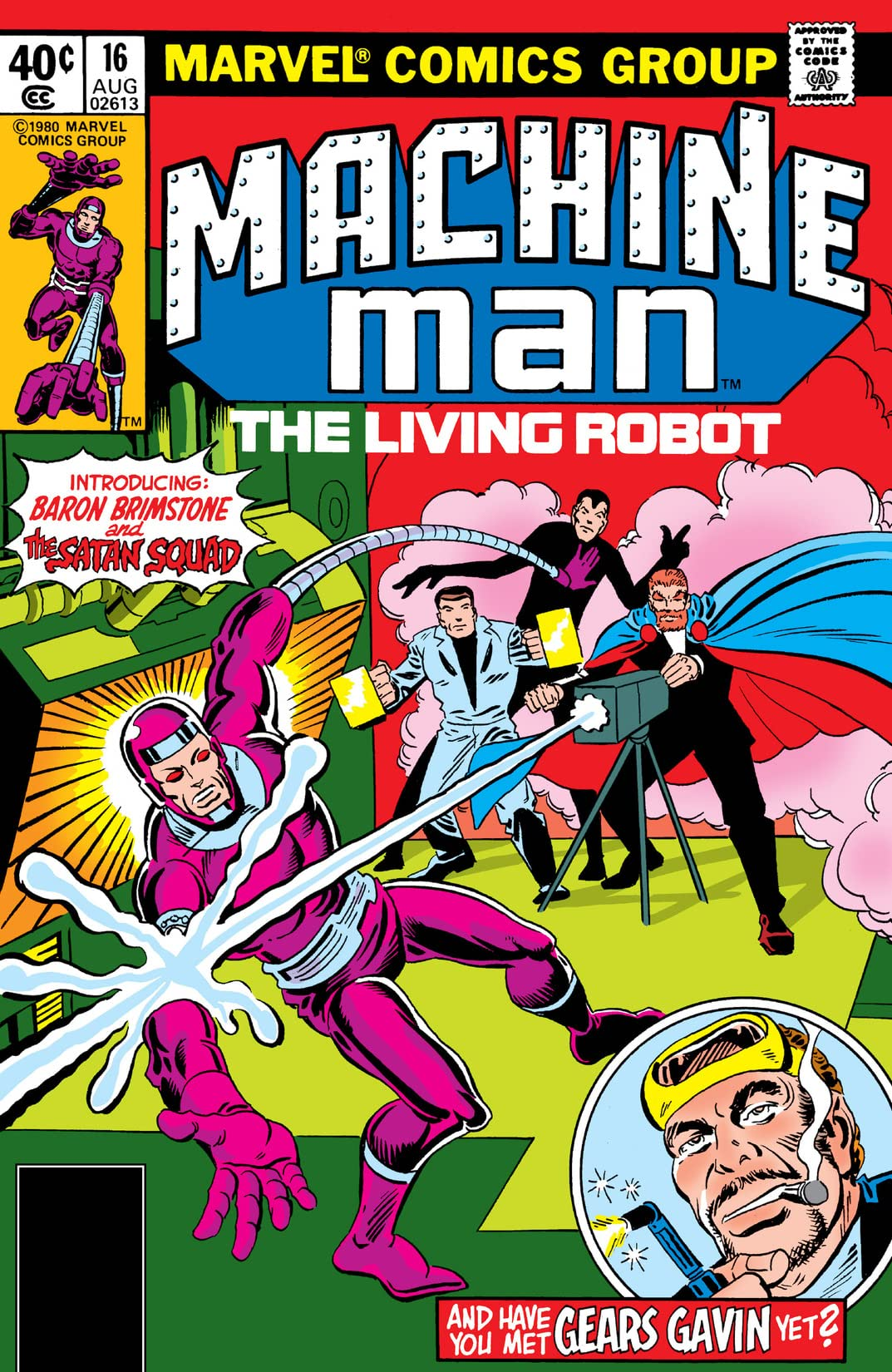 Machine Man (1978-1981) #16