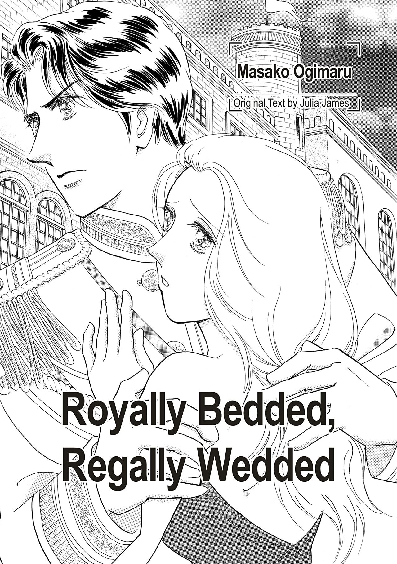 Royally Bedded, Regally Wedded: Preview