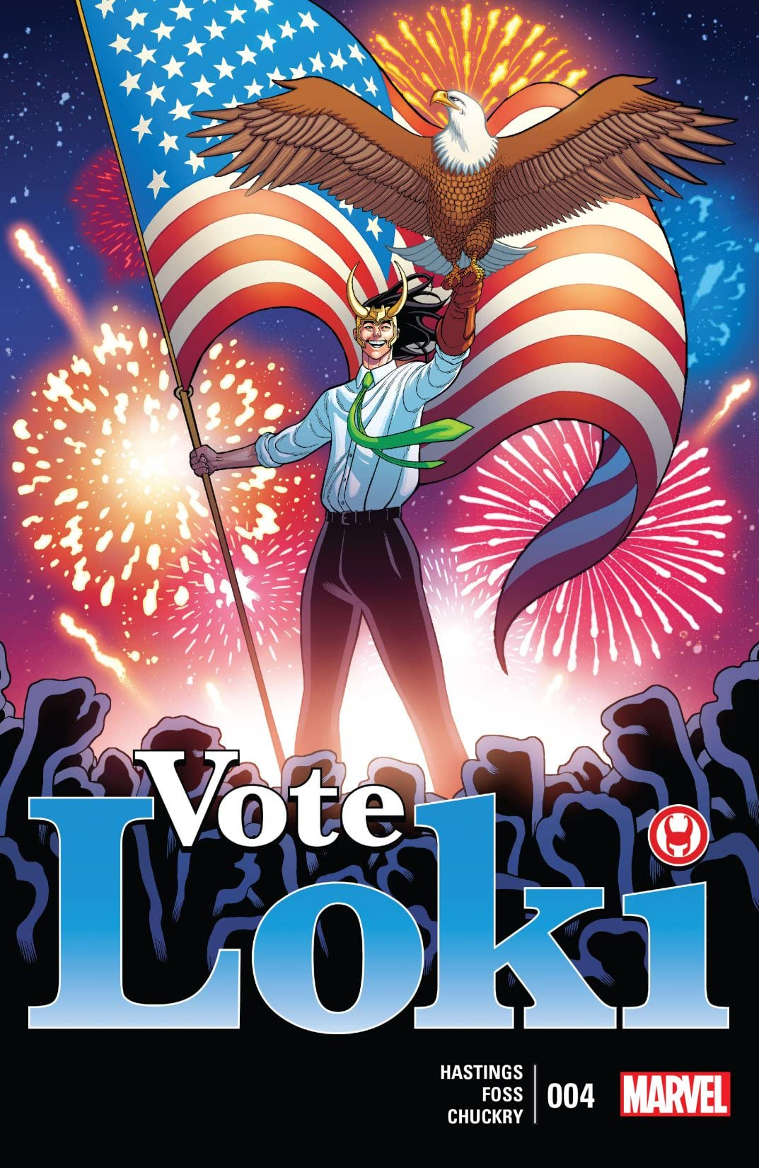 Vote Loki (2016) #4 (of 4)