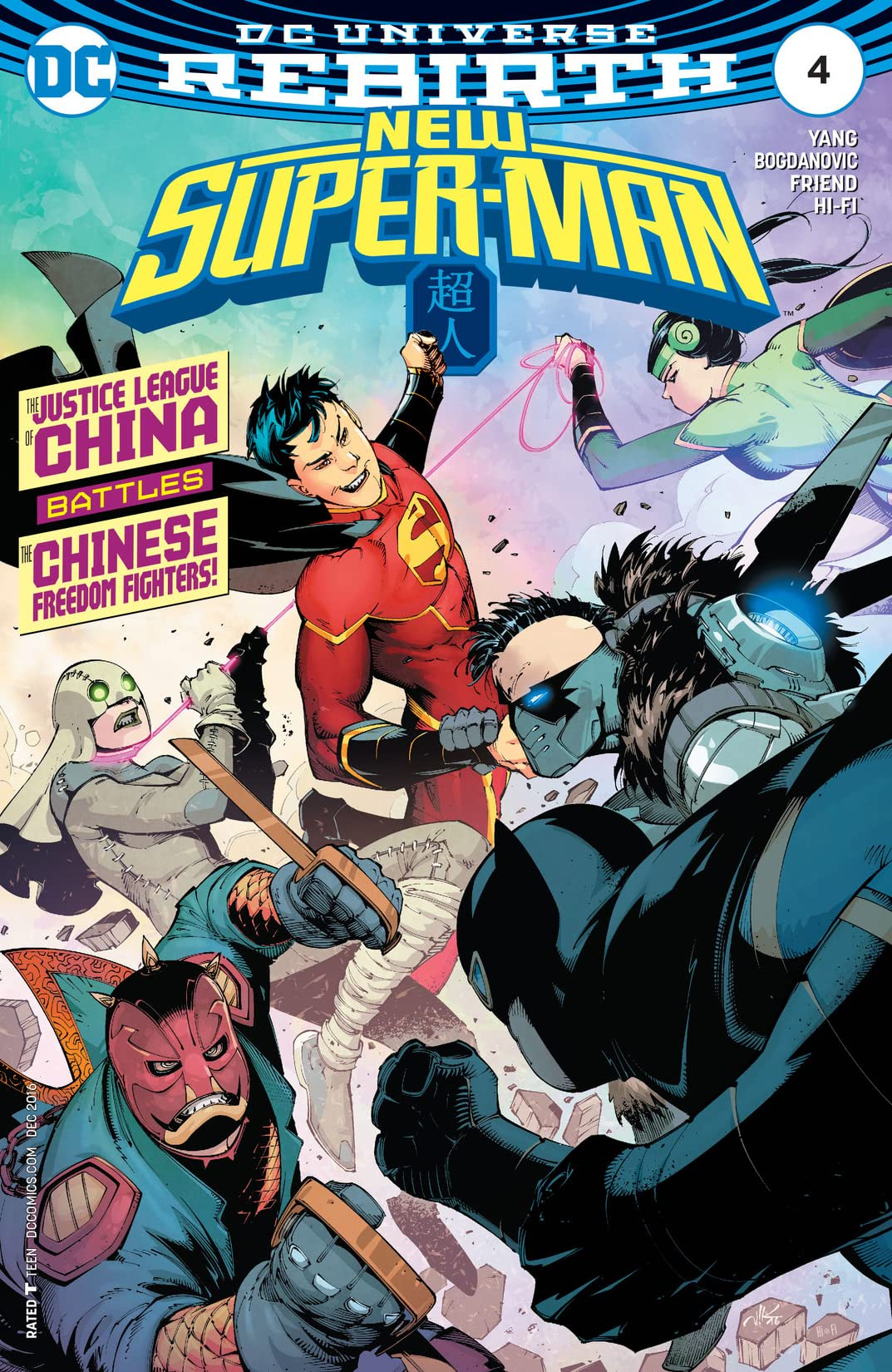 New Super-Man (2016-2018) #4