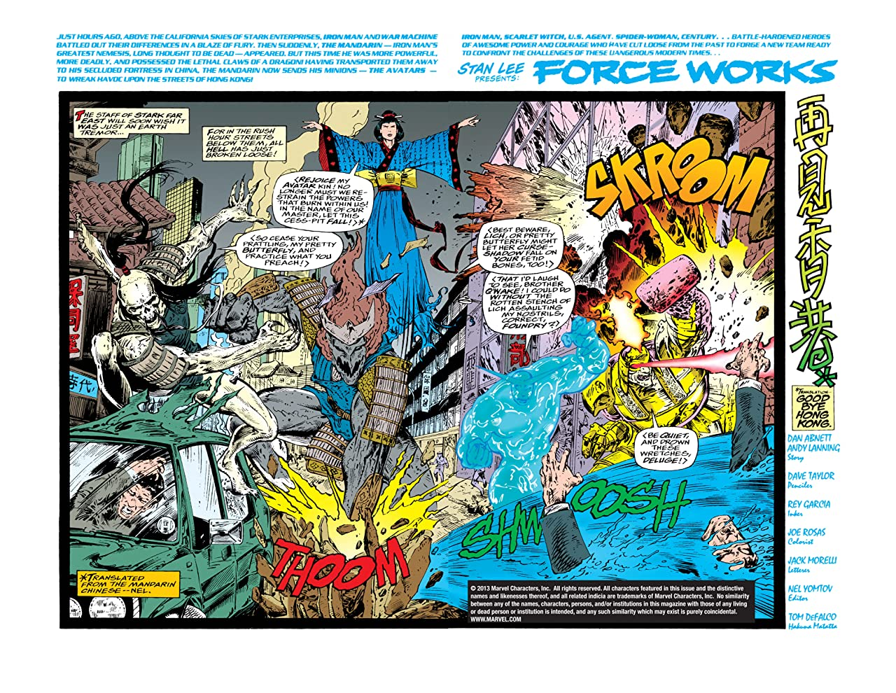Force Works (1994-1996) #6