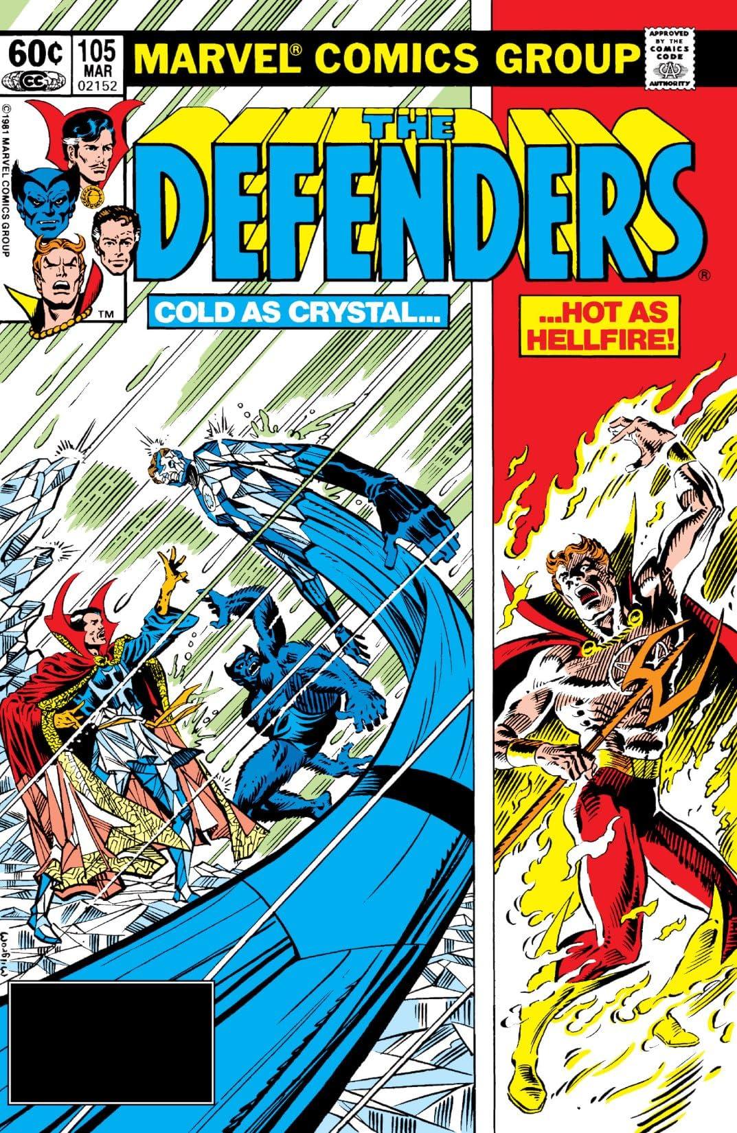 Defenders (1972-1986) #105