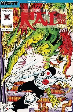 Rai (1992-1995) No.7