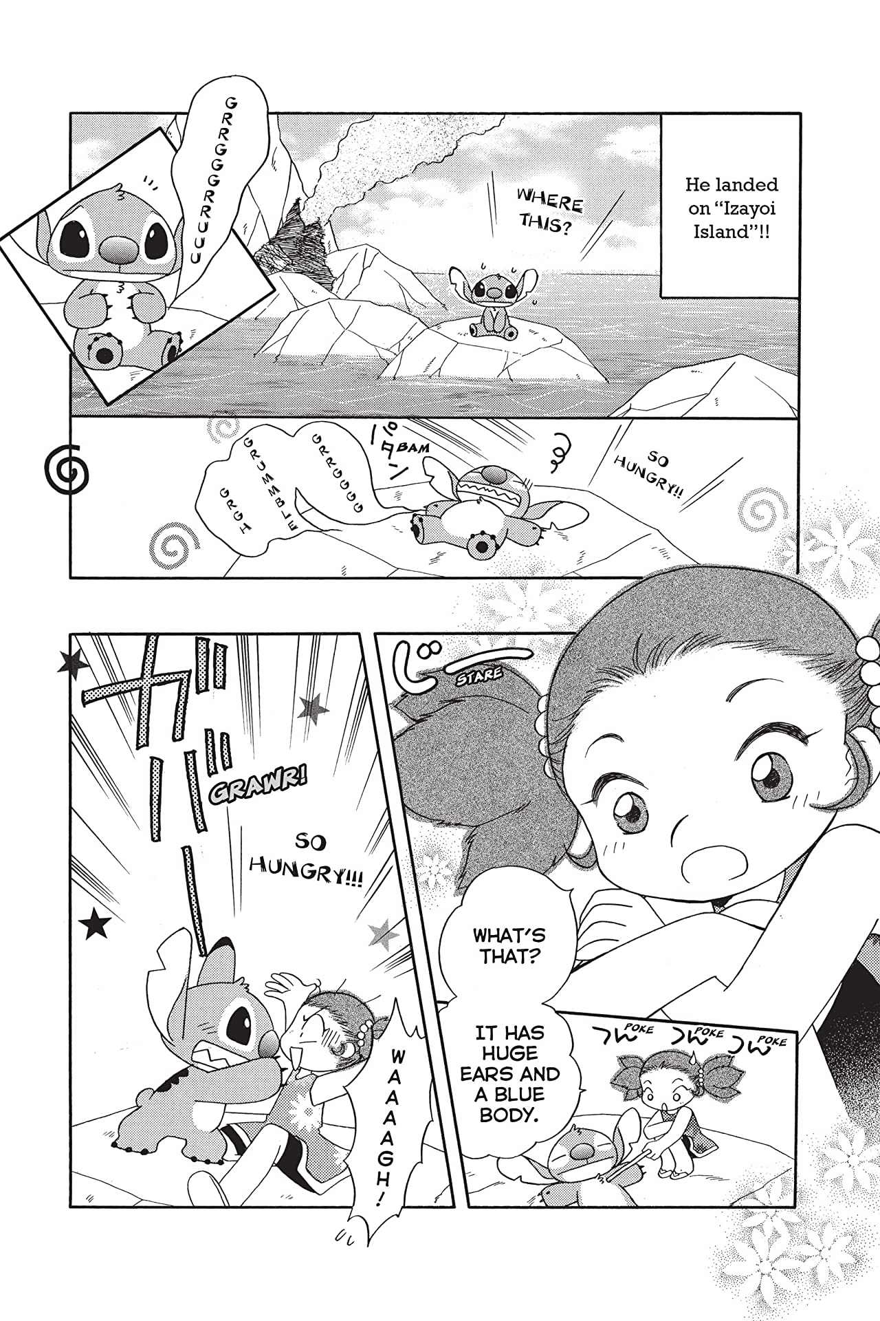 Disney Manga: Stitch! Vol. 1