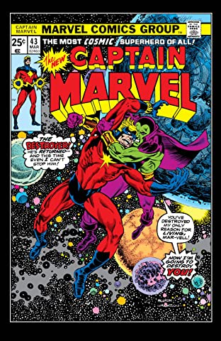 Captain Marvel (1968-1979) #43