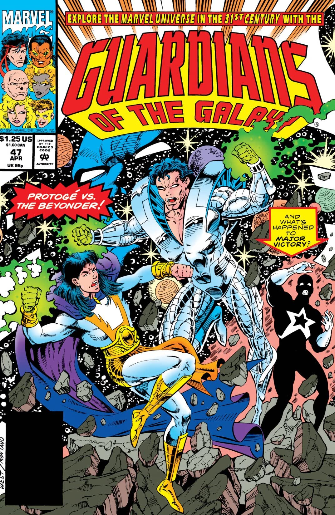 Guardians of the Galaxy (1990-1995) #47