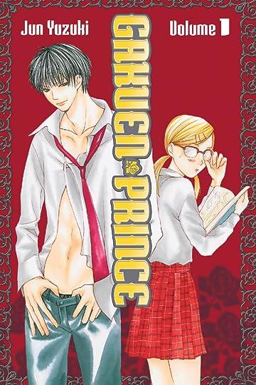 Gakuen Prince Vol. 1