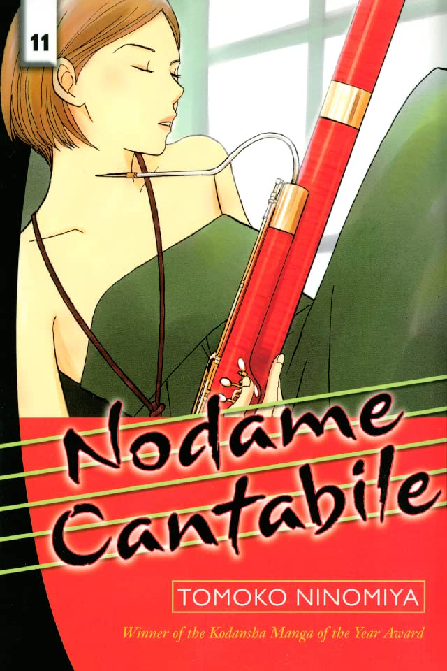 Nodame Cantabile Vol. 11