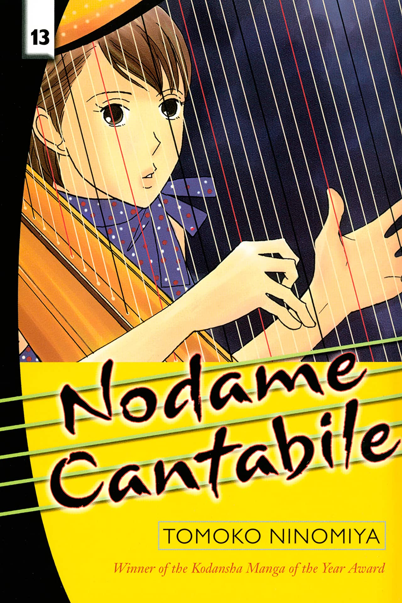 Nodame Cantabile Vol. 13