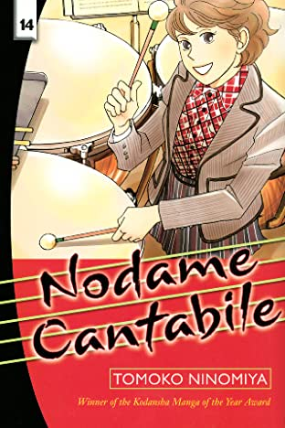 Nodame Cantabile Vol. 14
