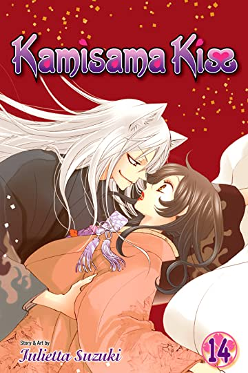 Kamisama Kiss Vol. 14