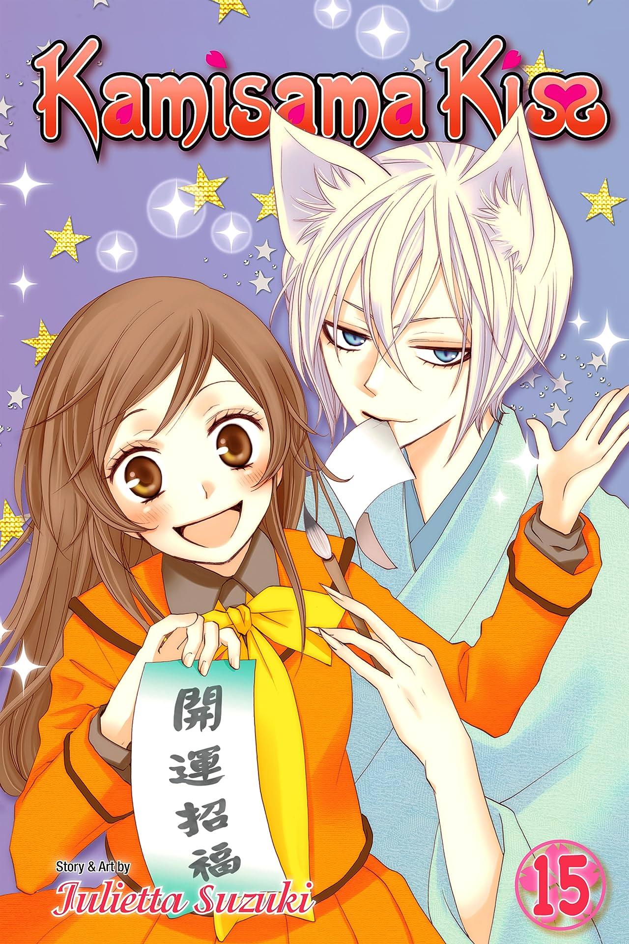Kamisama Kiss Vol. 15