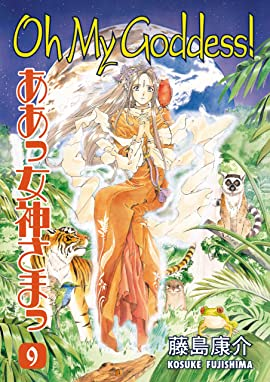 Oh My Goddess! Vol. 9