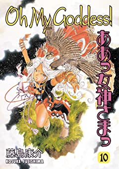 Oh My Goddess! Vol. 10