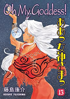 Oh My Goddess! Vol. 13