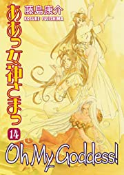 Oh My Goddess! Vol. 14