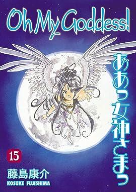 Oh My Goddess! Vol. 15