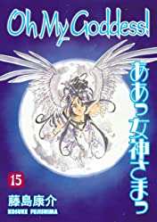 Oh My Goddess! Vol. 15