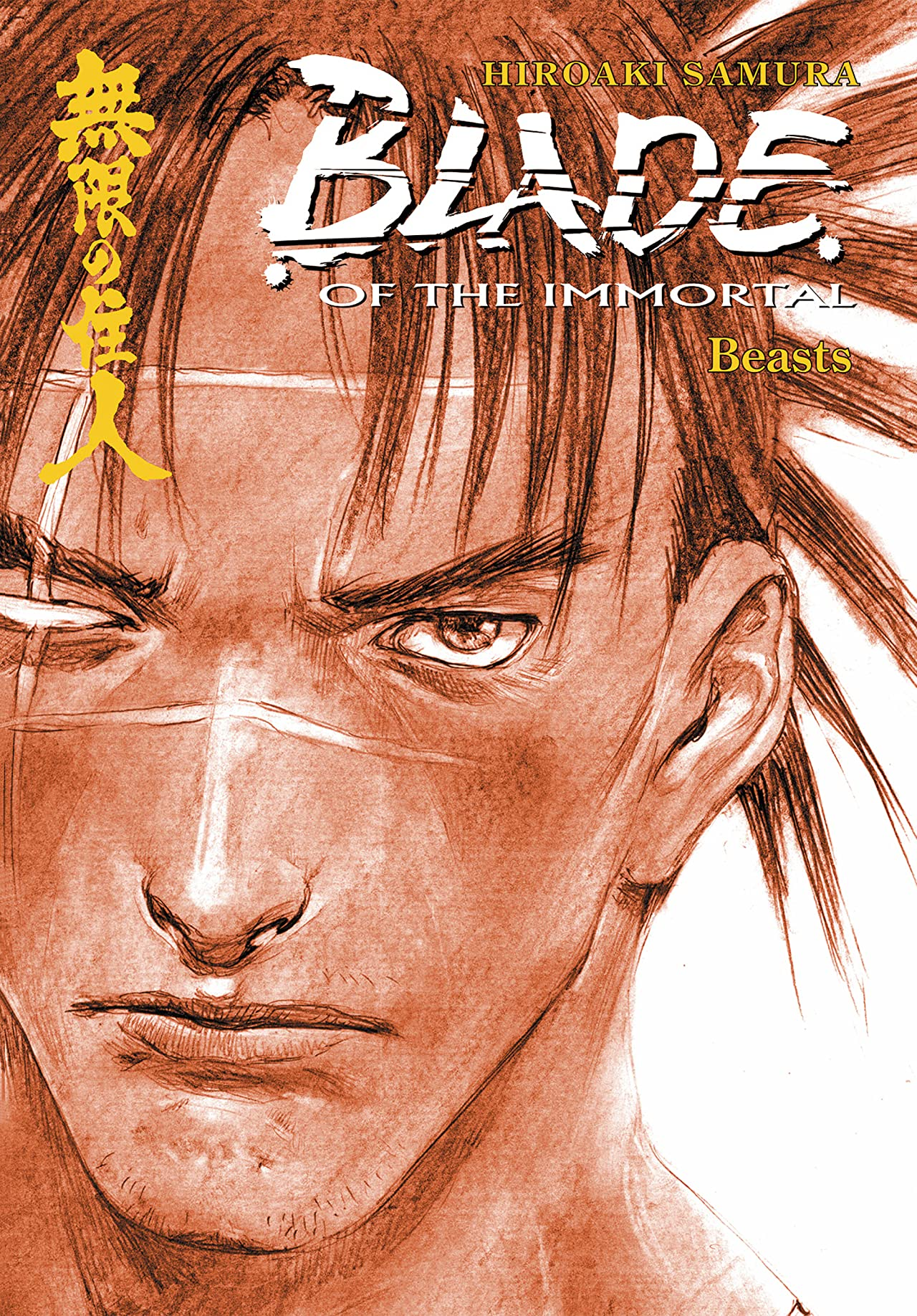 Blade of the Immortal Tome 11