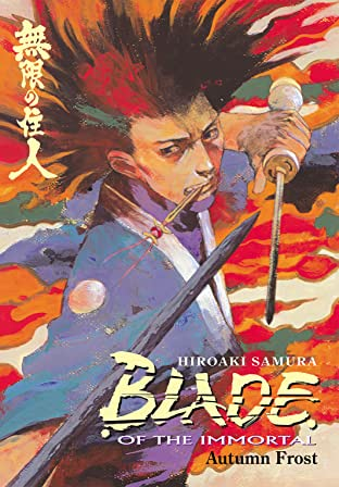 Blade of the Immortal Tome 12