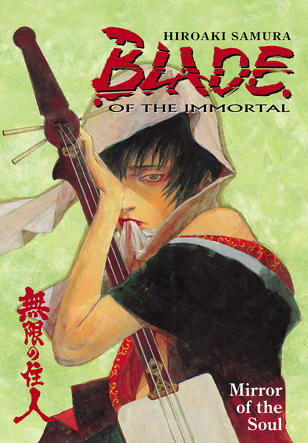 Blade of the Immortal Vol. 13