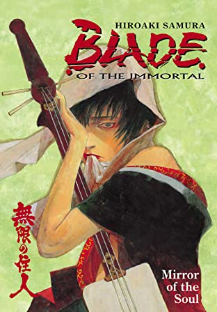 Blade of the Immortal Tome 13