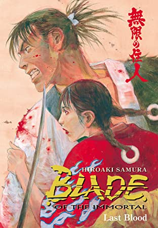Blade of the Immortal Tome 14