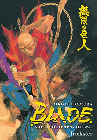 Blade of the Immortal Tome 15