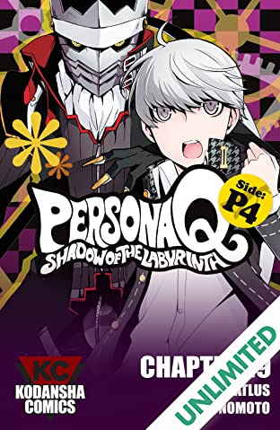Persona Q: Shadow of the Labyrinth Side: P4 #19