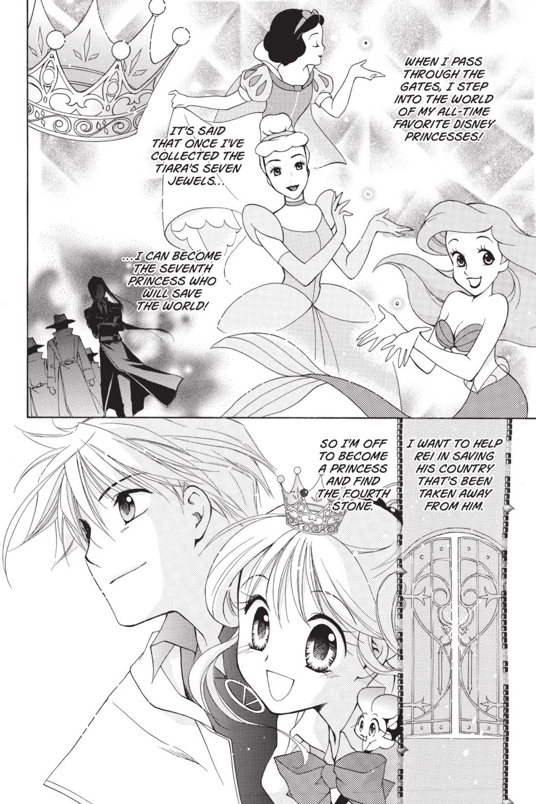 Disney Manga: Kilala Princess Vol. 4