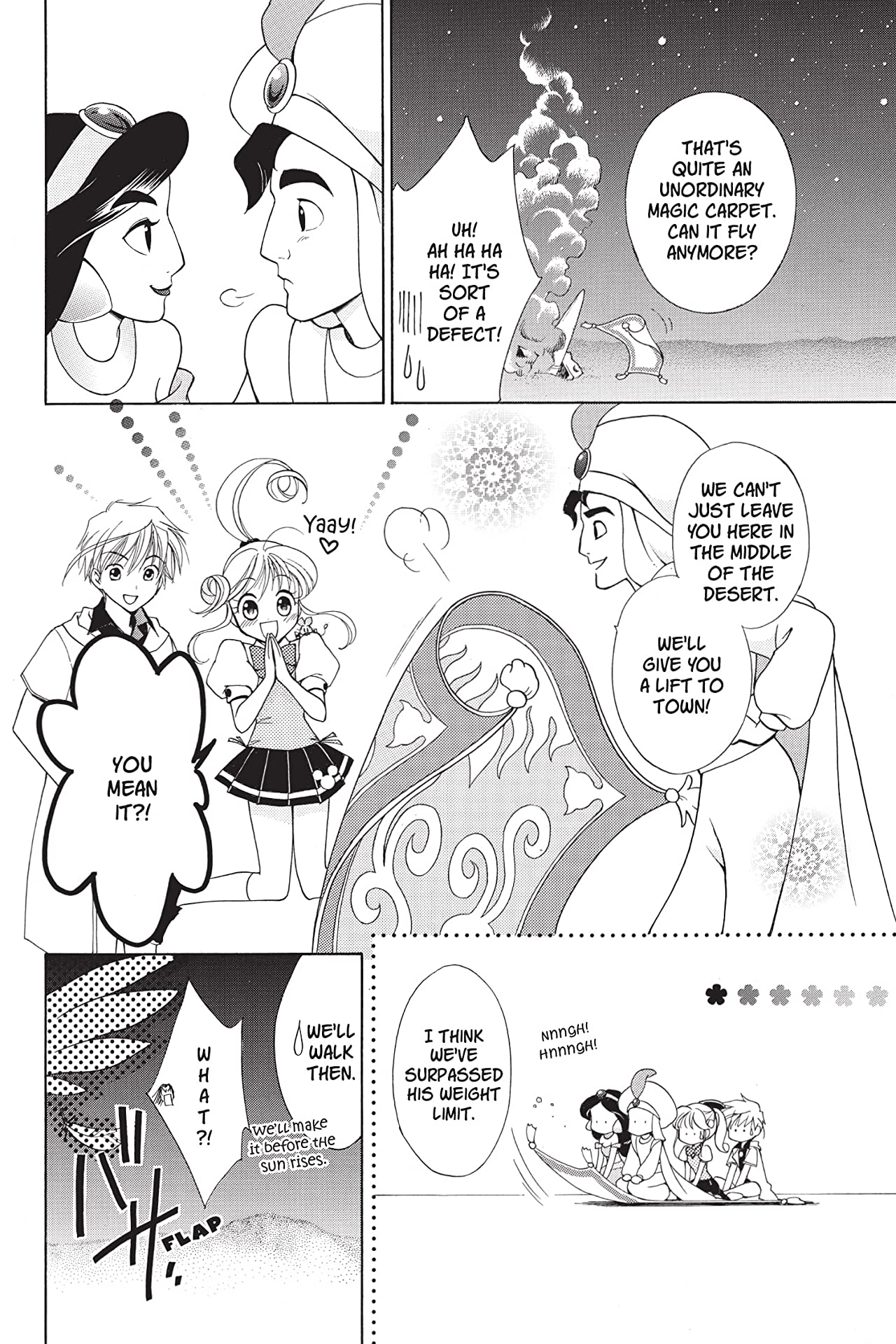 Disney Manga: Kilala Princess Vol. 5