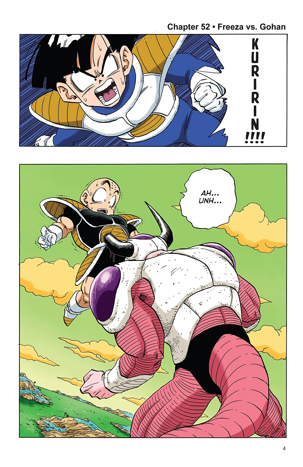 Dragon Ball Full Color: Freeza Arcc Vol. 4