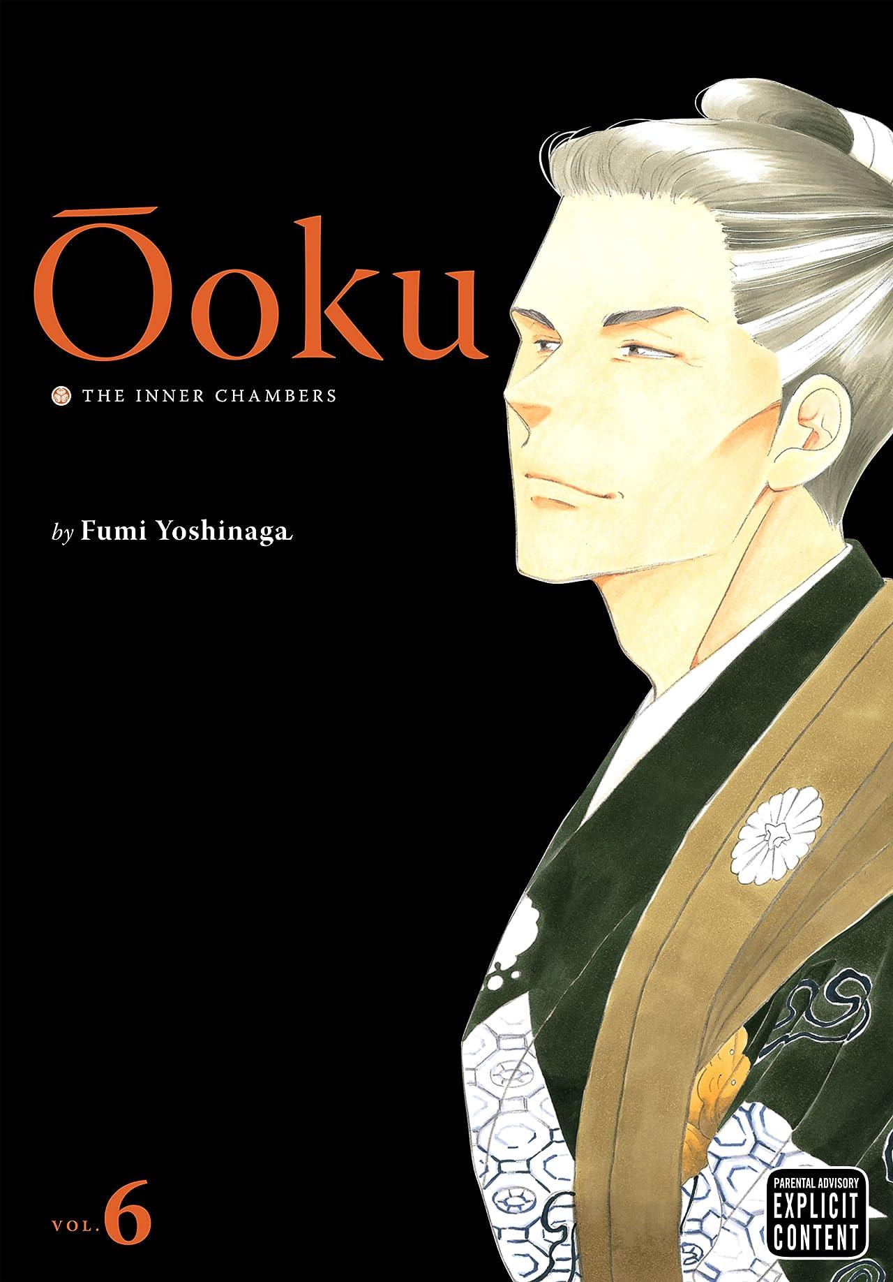 Ôoku: The Inner Chambers Vol. 6