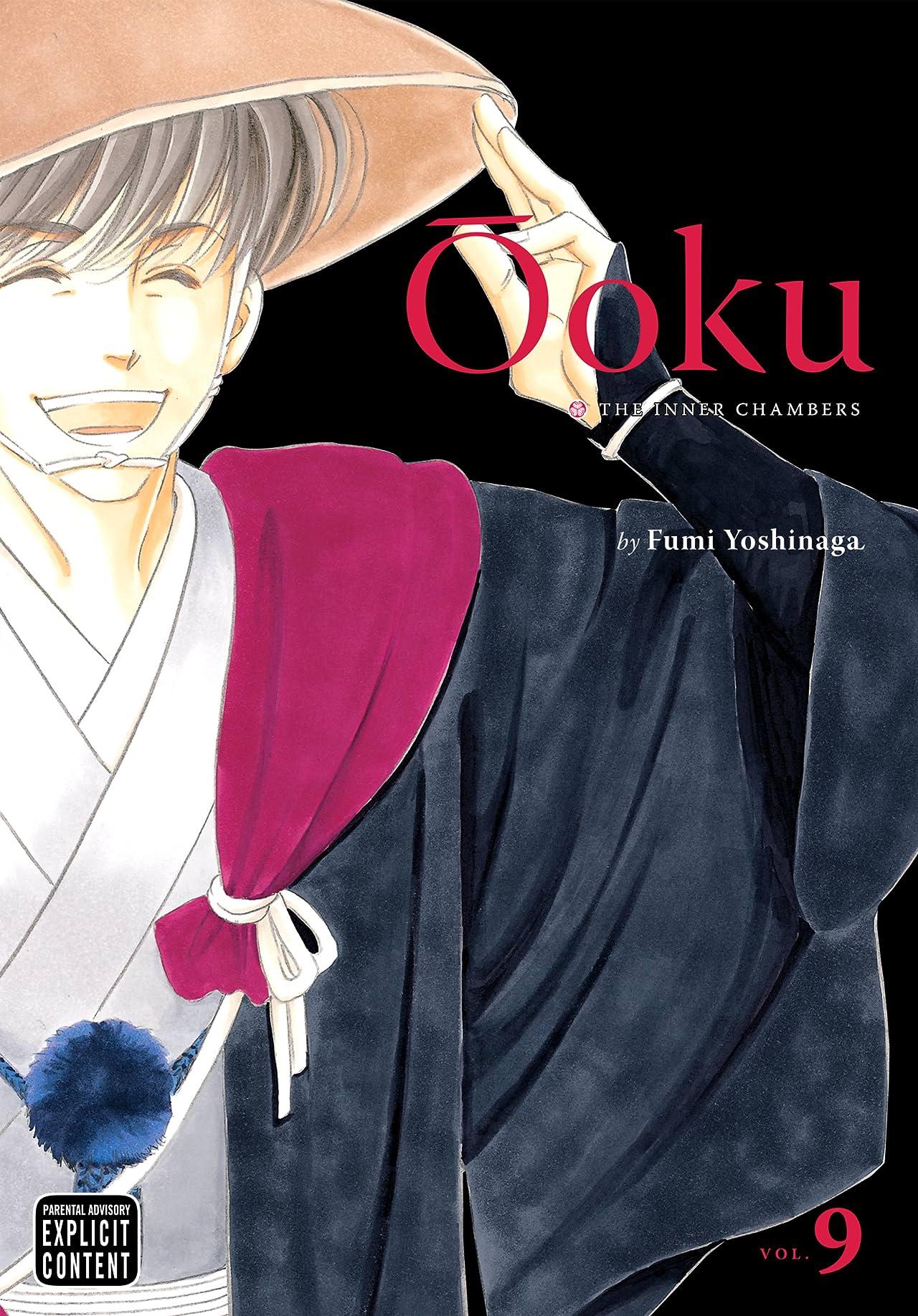 Ôoku: The Inner Chambers Vol. 9