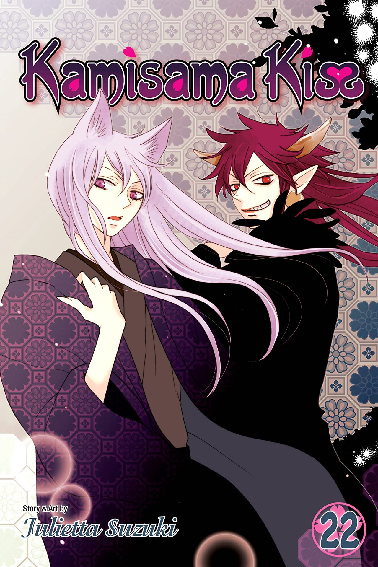 Kamisama Kiss Vol. 22