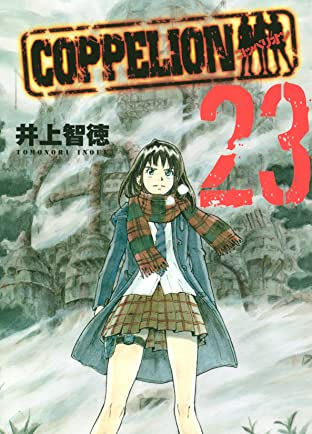 COPPELION Vol. 23