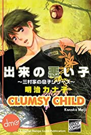 Clumsy Child: Preview